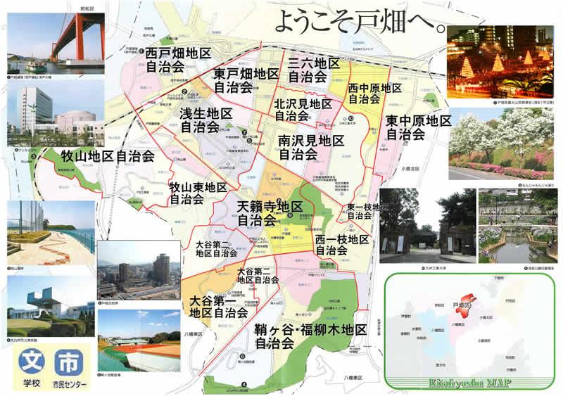 戸畑区地図データ.jpg