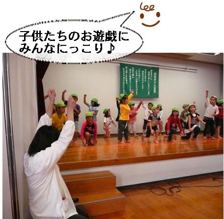 nisiichi03.jpg