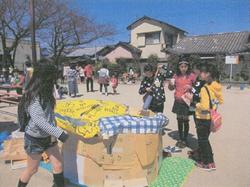 nishinakabaru_300324_02.png