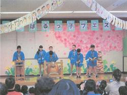 nishinakabaru_300324_01.png