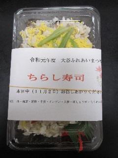ふれあい祭り8.jpg