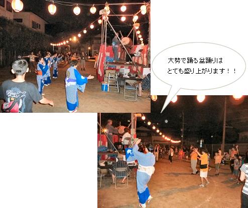 ootani20120811-2.jpg
