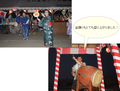 sanroku0827-10.jpg