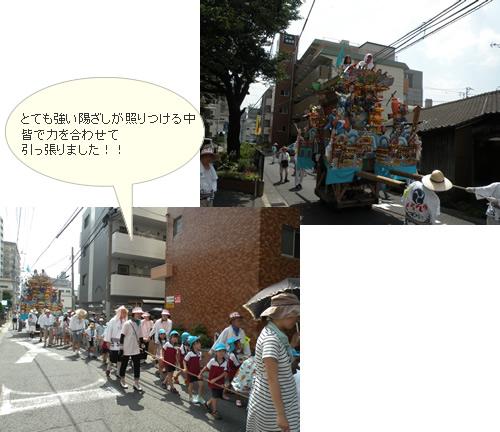 sanroku0827-5.jpg