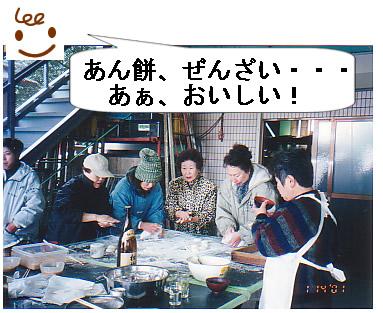 36mochi3.jpg