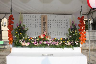 sanroku0827-12.jpg