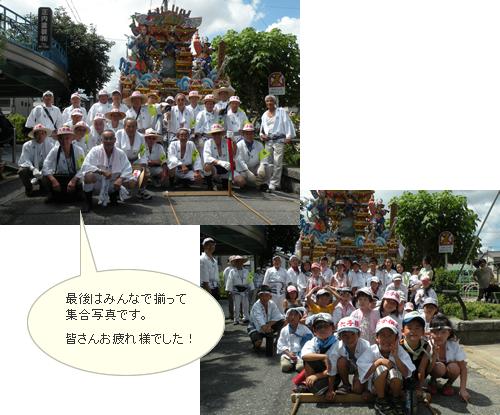 sanroku0827-4.jpg