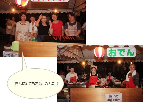 sanroku0827-8.jpg