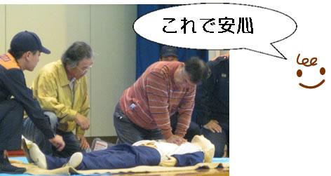 sawami01.jpg