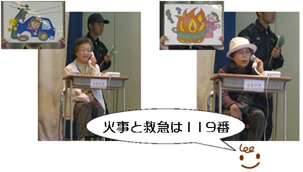 sawami02.jpg