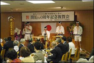 tenraiji191127_14.png