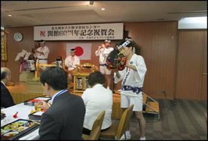 tenraiji191127_15.png