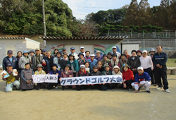 tenraiji_181230_02.png