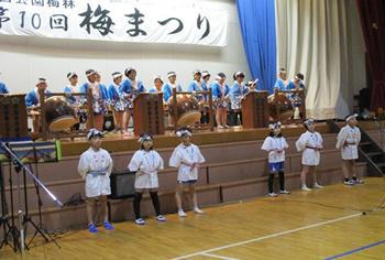 tenraiji_190320_03.png