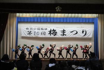 tenraiji_190320_06.png